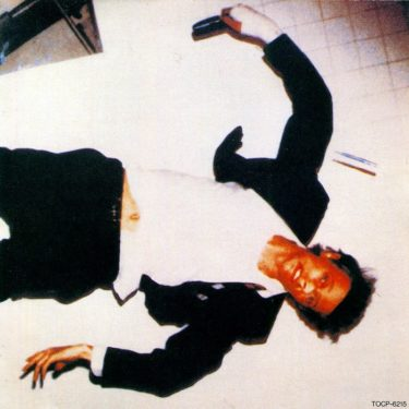 David Bowie「Look Back in Anger」(アルバム:Lodger)