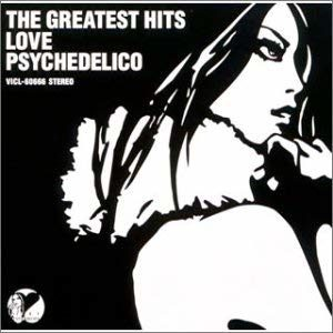 love-psychedelico-greatest