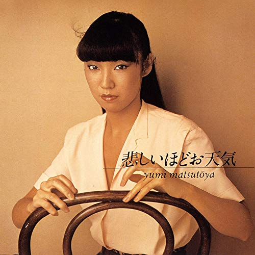 matsutoya-yumi-kanasiihodo
