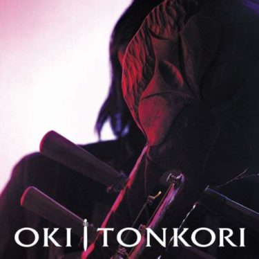 OKI「Retah Chiri Haw」(アルバム:TONKORI)