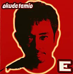 奥田民生「The STANDARD」(アルバム:E)