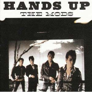 the-mods-hands